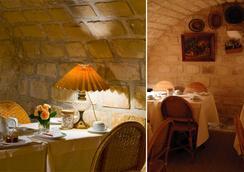 Hotel le Saint Gregoire - Paris - Nhà hàng