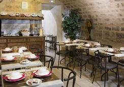 French Theory - Paris - Restaurant
