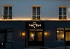 Hotel La Parizienne Paris - Pariisi - Rakennus