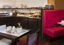 勒克里希酒店 - 巴黎 - 巴黎 - 餐廳