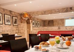 Hôtel Des Deux Avenues - Paris - Nhà hàng