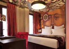 貝勒切絲聖熱爾曼酒店 - 巴黎 - 巴黎 - 臥室