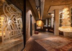 內斯普雷恩V飯店 - 阿姆斯特丹 - 大廳