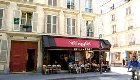 Pension Residence Du Palais - Parigi - Edificio