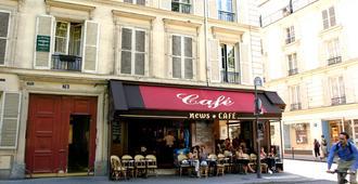 Pension Residence Du Palais - Paris - Gebäude