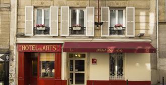 Hotel Des Arts Paris Montmartre - Париж - Здание