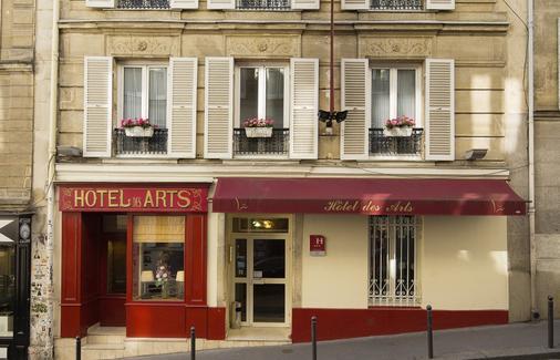 Hotel Des Arts Paris Montmartre - Pariisi - Rakennus