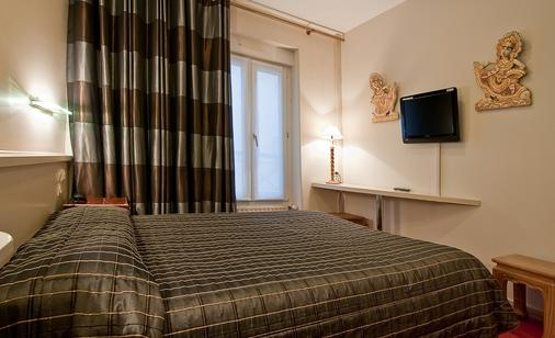 Aberotel Montparnasse - Pariisi - Makuuhuone