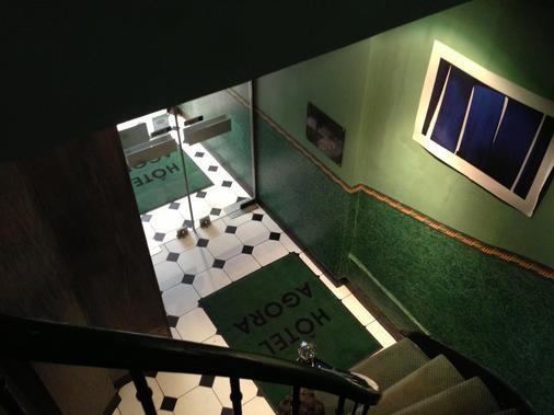 阿果拉酒店 - 巴黎 - 巴黎 - 階梯
