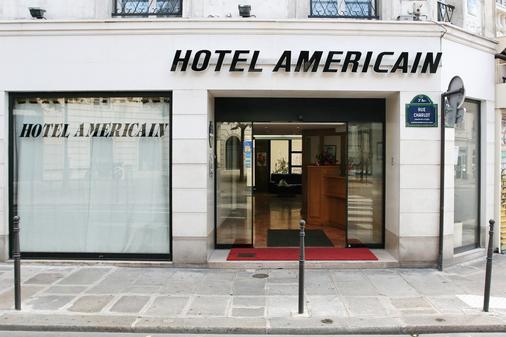 美洲酒店 - 巴黎 - 巴黎 - 建築
