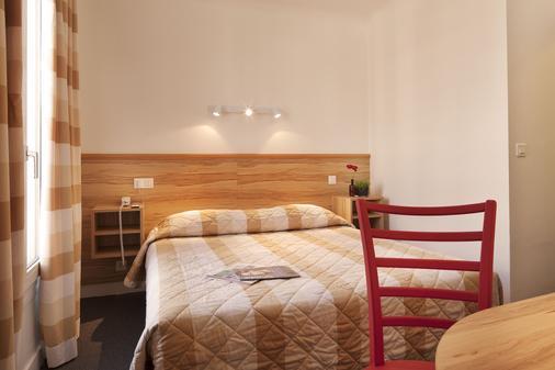 金太平洋酒店 - 巴黎 - 臥室