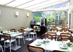 Hotel Tamaris - Paris - Lounge