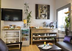 Hotel Ambre - Paris - Lounge