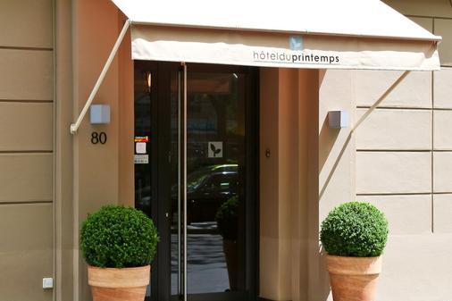 Hôtel Du Printemps - Paris - Toà nhà