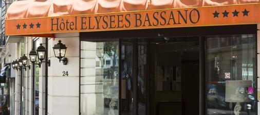 Hotel Elysees Bassano - Pariisi - Rakennus