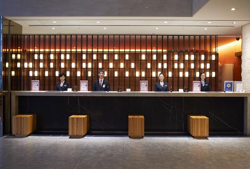 Hotel Sunroute Plaza Shinjuku - Tokio - Vastaanotto
