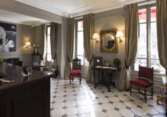 Hotel De La Porte Dorée - Pariisi - Aula