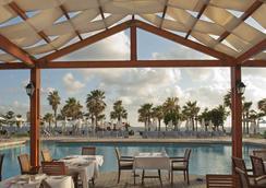 Louis Ledra Beach - Paphos - Bể bơi