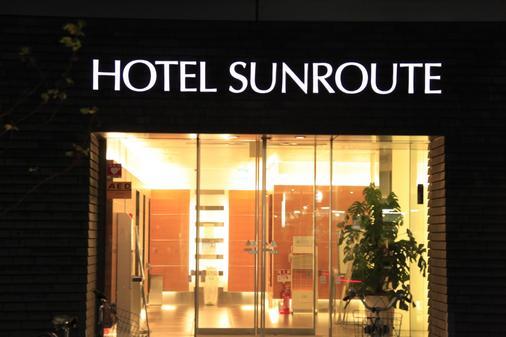 호텔 선루트 히가시 신주쿠 - 도쿄 - 건물