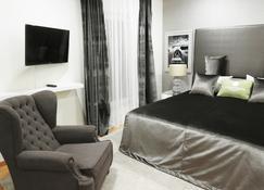 Milfontes Guest House - Vila Nova de Milfontes - Habitación