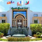Región de Sus-Masa Hoteles: 1.548 Ofertas en Región de Sus-Masa de ...