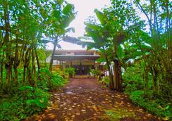 Casa Natura Galapagos Lodge - Puerto Ayora - Outdoor view