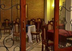 Alhambra - Granada - Restaurant