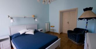 柯拉茲昂梵蒂岡酒店 - 羅馬 - 羅馬 - 臥室