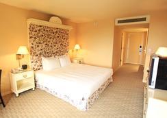 リージェンシー アート ホテル - マカオ - 寝室