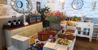 Hostal El Puerto Boutique - Chipiona - Comedor