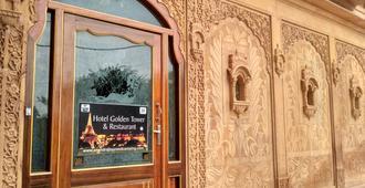 Hotel Golden Tower - Jaisalmer - Hotel Entrance