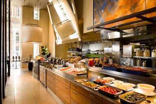 Hilton Sydney - Sydney - Buffet