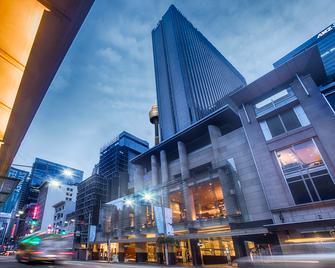 Hilton Sydney - Sydney - Building