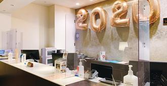 Akihabara Washington Hotel - Tóquio - Recepção