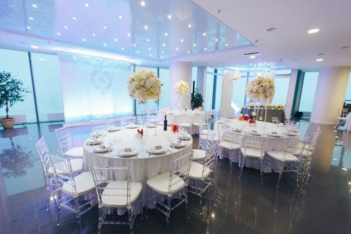 Visotsky Hotel - Yekaterinburg - Banquet hall
