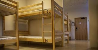 Bus Hostel Reykjavik - רייקיאוויק - חדר שינה