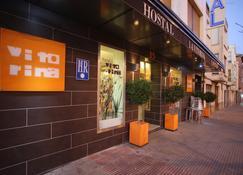 Hostal Vitorina - Soria - Building