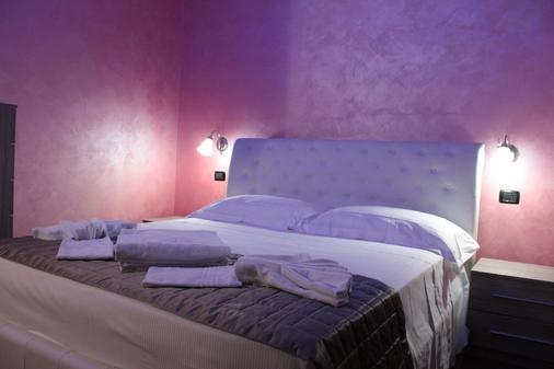 B&B Roma ab CHF 48 (C̶H̶F̶ ̶1̶4̶2̶). Rom Bed & Breakfasts ...
