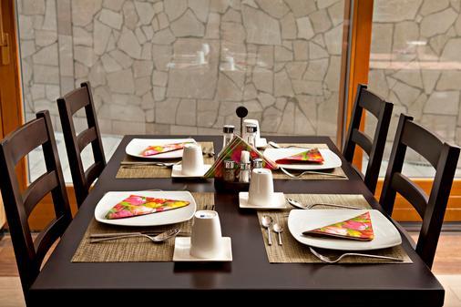 阿茲扎酒店 - 薩拉熱窩 - 餐廳