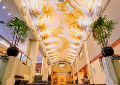 Premier Hotel -Tsubaki- Sapporo - Sapporo - Aula