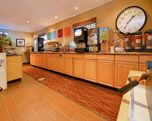 Comfort Inn Gaslamp Convention Center - San Diego - Buffet