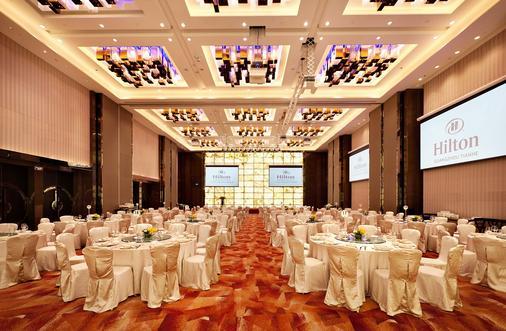 Hilton Guangzhou Tianhe - Guangzhou - Banquet hall