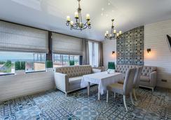 Victoria Plaza - Pereslavl-Zalessky - Sala de estar