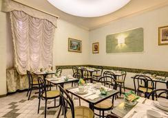 Hotel Continentale - Rome - Restaurant