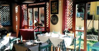 B&B Villa Rome - Rome - Restaurant