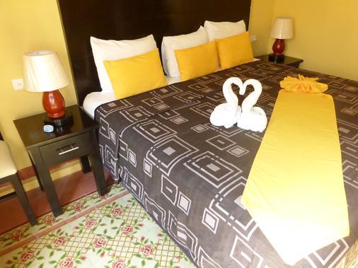 Hotel del Peregrino - Mérida - Bedroom