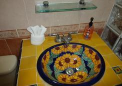 達爾佩雷格里諾酒店 - 梅利達 - Merida/梅里達 - 浴室