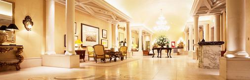 Hotel Hankyu International - Οσάκα - Ρεσεψιόν