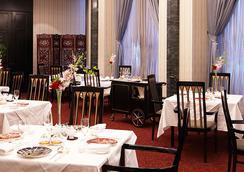Hotel Hankyu International - Οσάκα - Εστιατόριο