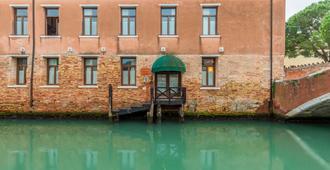 Eurostars Residenza Cannaregio Hotel - Venice - Toà nhà